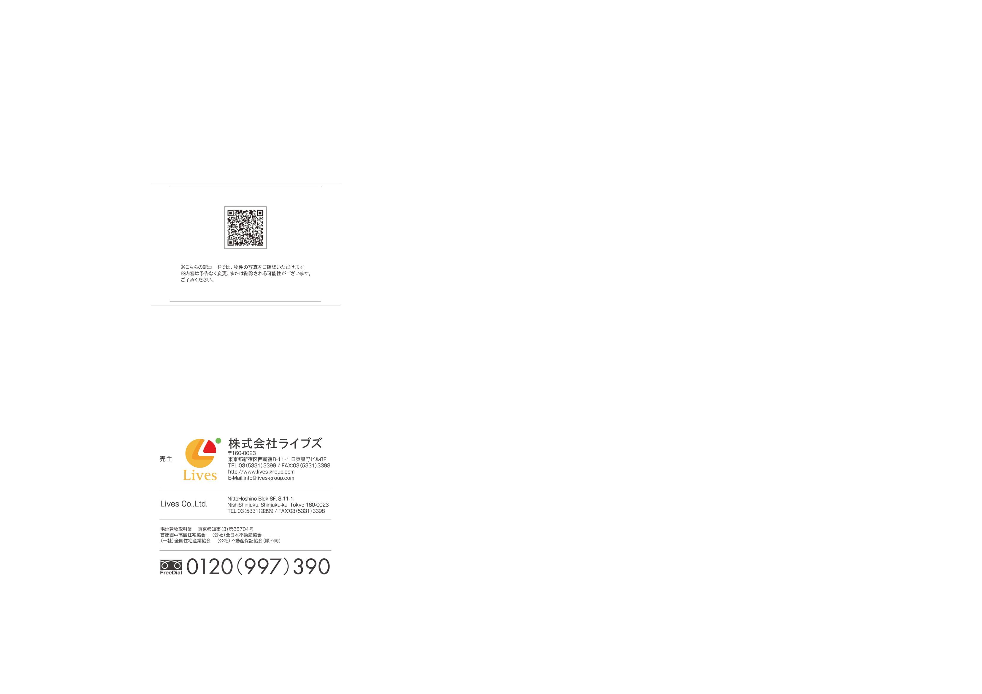 190805_HY's Sumiyoshi-15