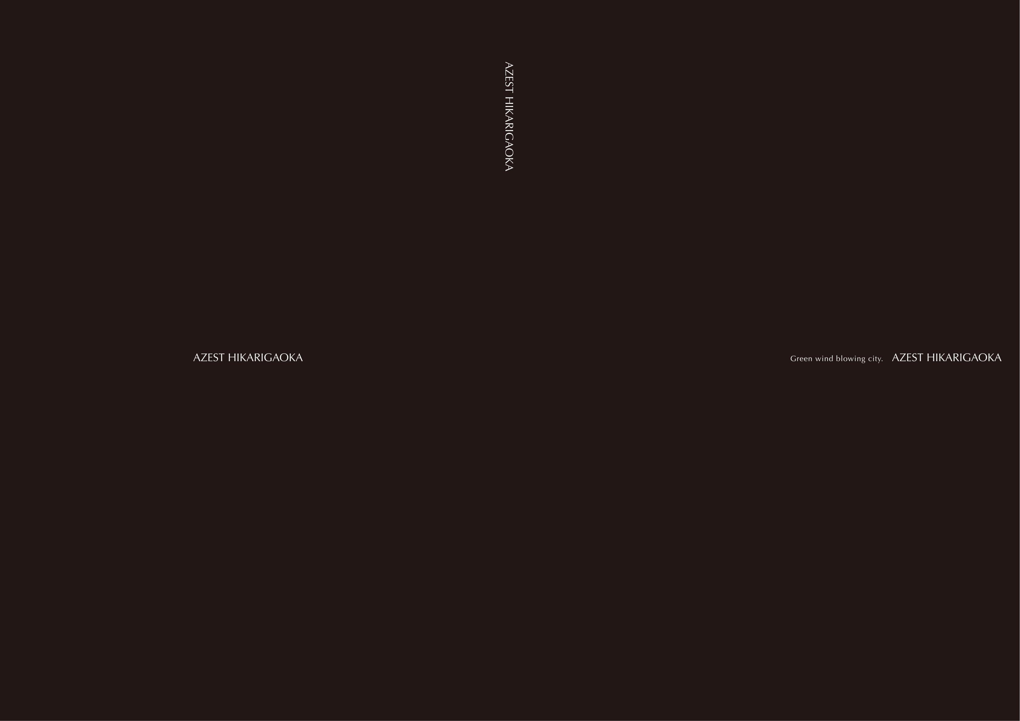 パンフ訂正_20191007(最終)-02