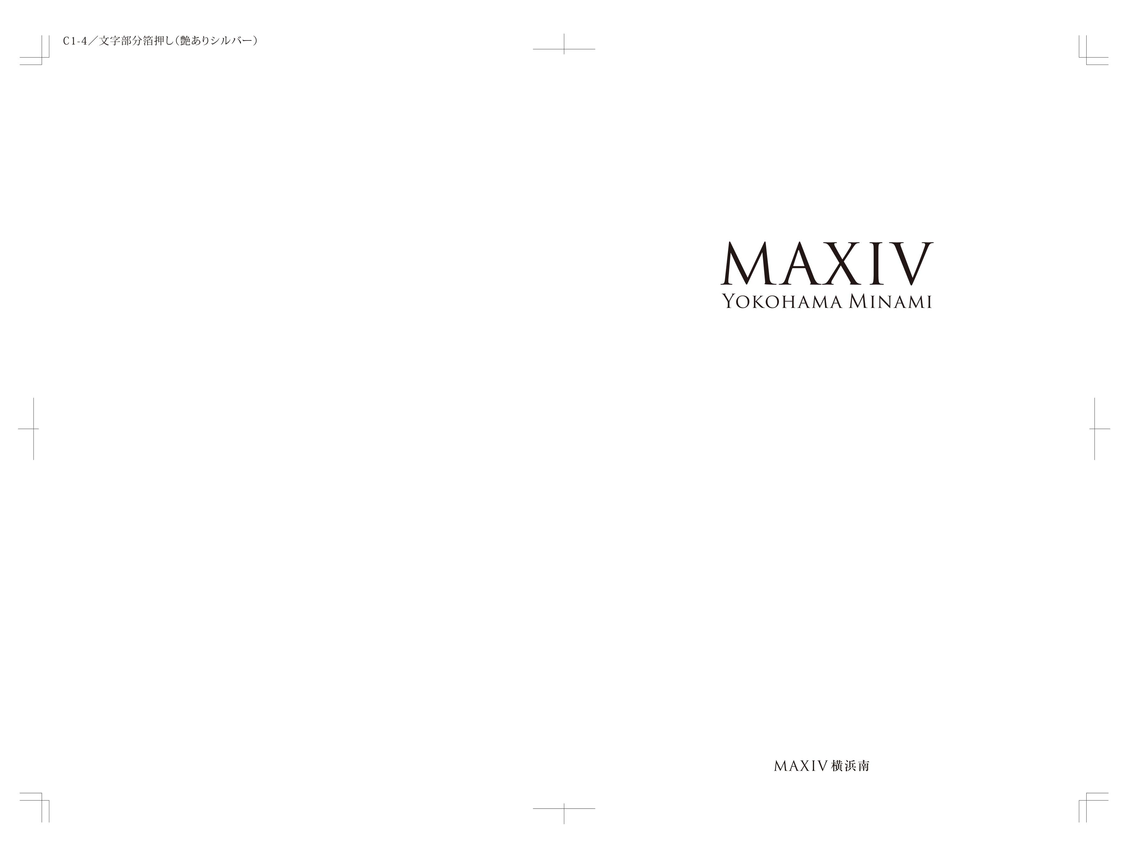 MAXIV横浜南-パンフ_200612C-02